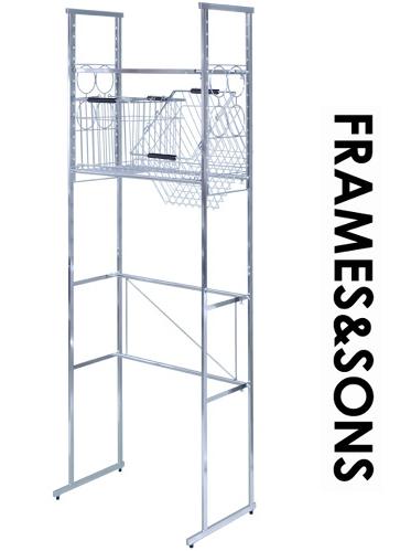 DS59 ランドリーラックHARUHARU 棚1、バスケット2【FRAMES&SONS】