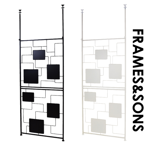 KI02 パーテーション Cloud 90【FRAMES&SONS】