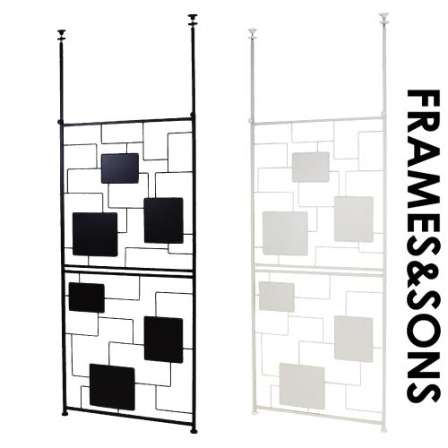 KI02 パーテーション Cloud 90【FRAMES&SONS】