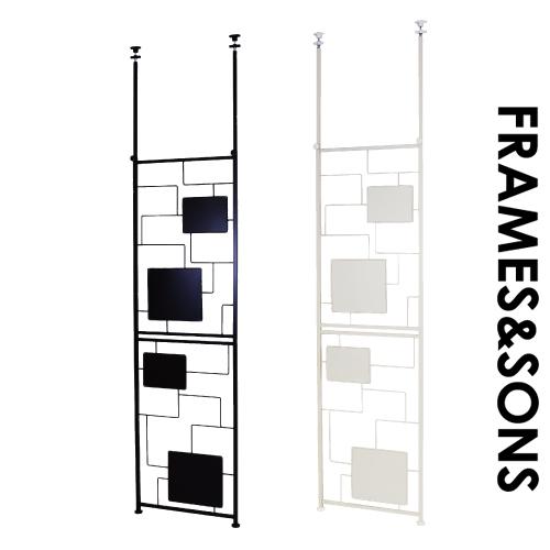 KI01 パーテーション Cloud 60【FRAMES&SONS】