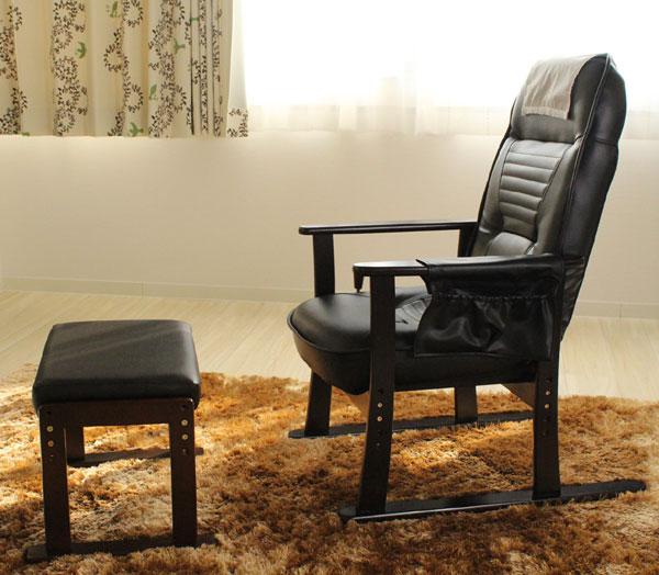 肘付き高座椅子 ブラックレザー  オットマン付き 83-885・843