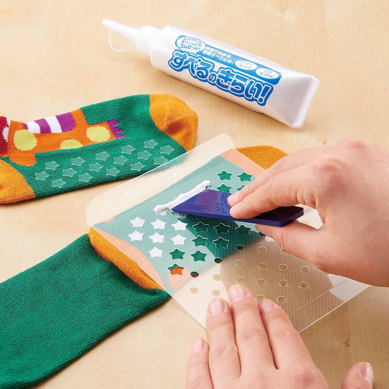 家庭で出来る靴下の簡単すべり止め 初売り すべるのきらい 開店記念セール