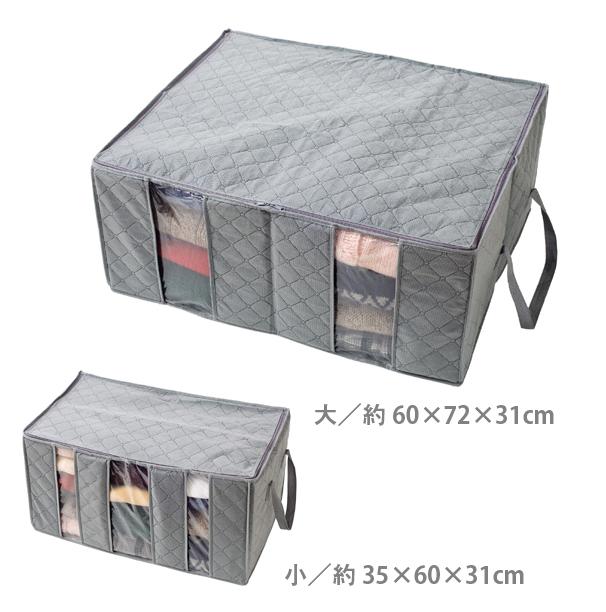 竹炭衣類整理袋 大3個小4個組