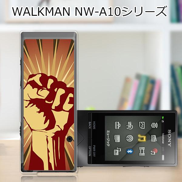 WALKMAN NW-A10シリーズ NW-A16 NW-A17 ケース/カバー ウォークマン Aシリーズ ジャケット NW-A17 NW-A16