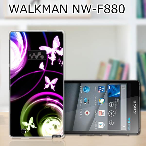 SONY NW-F880シリーズ F885 F886 F887 カバー/ケース シリコンよりもTPUカバー☆ ソニー WALKMAN 保護 ジャケット