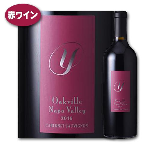 カベルネ・ソーヴィニヨン・オークヴィル・ナパ・ヴァレー [2016] ワイ・バイ・ヨシキ(※お一人様1本までとさせていただきます)ワイン 赤 第4弾 Yoshiki Xjapan エックス ジャパン モンダヴィ