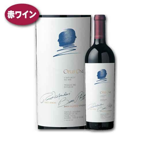 オーパス・ワン [2015]アメリカ カリフォルニア 赤ワイン
