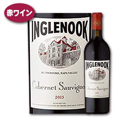 【10%OFF】カベルネ・ソーヴィニョン・ラザフォード・ナパ・ヴァレー [2015] イングルヌックアメリカ カリフォルニア 赤ワイン