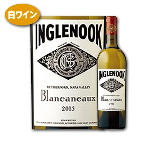 【10%offクーポン】ブランカヌー・ラザフォード・ナパ・ヴァレー [2015] イングルヌック (0230120115)アメリカ カリフォルニア 白ワイン 辛口 ヴィオニエ