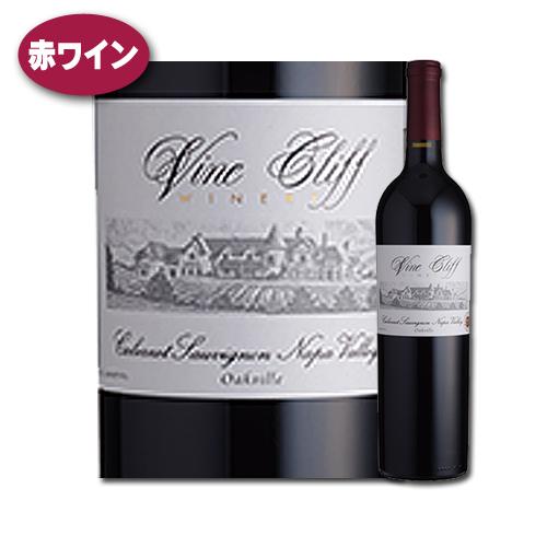 【10%offクーポン】カベルネ・ソーヴィニョン・オークヴィル・ナパ・ヴァレー [2012] ヴァイン・クリフ赤ワイン カリフォルニア