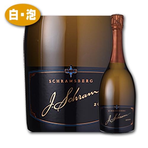 【10%OFF】ジェイ・シュラム・ノース・コースト [2010] シュラムスバーグアメリカ カリフォルニアワイン 白ワイン スパークリング 泡