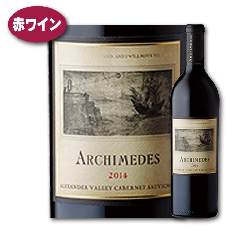 【10%offクーポン】アルキメデス・カベルネ・ソーヴィニョン・アレキサンダー・ヴァレー [2015] フランシス・コッポラカリフォルニア 赤ワイン