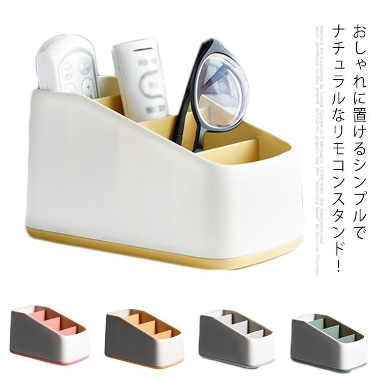 シンプルデザインで使いやすいリモコンラック ペン立て リモコン 収納 リモコンラック リモコンスタンド おしゃれ ペンスタンド 収納ケース 収納BOX インテリア ツールボックス 店舗 北欧 マルチスタンド 送料無料 はがきホルダー リモコン立て 小物入れ シンプル イデアコ 定番から日本未入荷