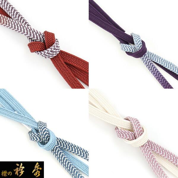 帯締め 平唐 別柄入り 日本製 正絹 襟の衿秀 衿秀 えりひで