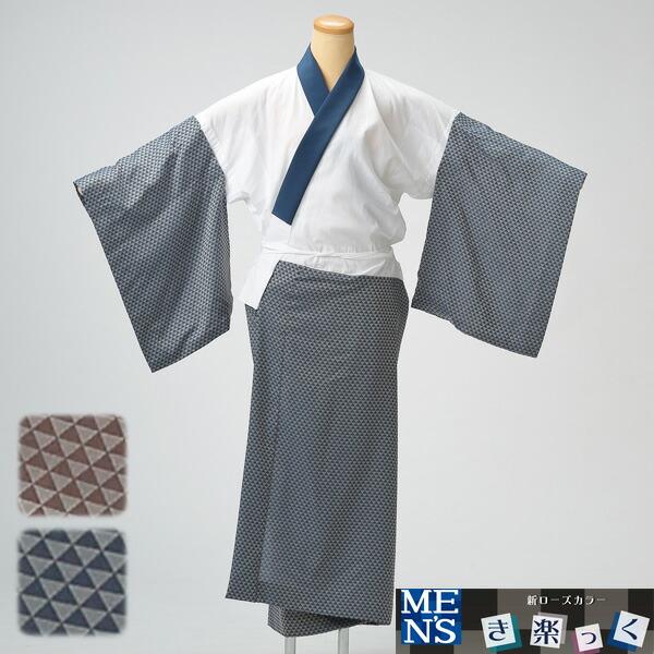 き楽っく きらっく MEN'S 男物 メンズ 襦袢 長襦袢 簡単着付け プレタ 仕立て上がり 袷用 普段着 礼装 洗える 日本製 襟の衿秀 えりひで ローズカラー ファスナー半衿 衿秀