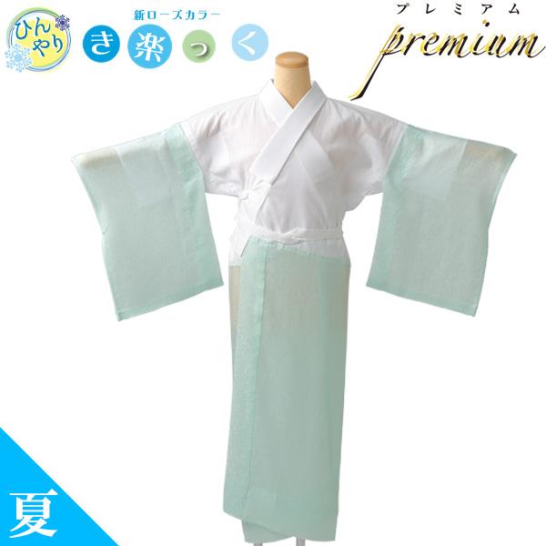 ひんやりき楽っく Premium きらっく 夏 冷感 ひんやり プレミアム キシリトール 涼しい 襦袢 魔法 長襦袢 簡単着付け プレタ 仕立て上がり 普段着 礼装 洗える 日本製 襟の衿秀 えりひで ローズカラー ファスナー半衿 衿秀