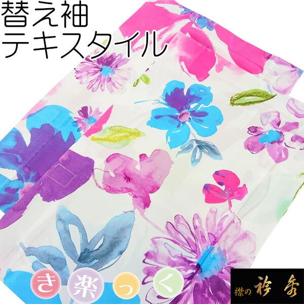 襟の衿秀 えりひで 和装 和装小物 和小物 衿秀 替え袖 替袖 かえそで 洗える 簡単着付け 日本製 年末年始大決算 友禅 ローズカラー き楽っく 安心の定価販売 テキスタイル ポリエステル100% マジックテープ