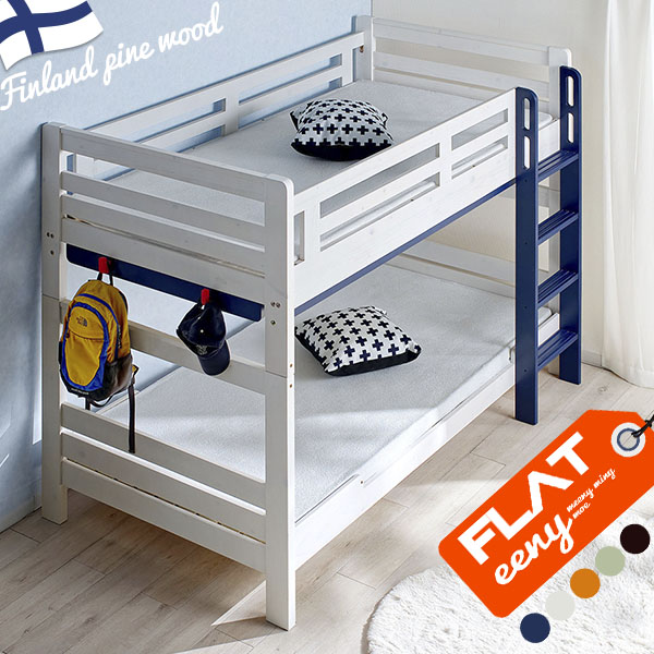 02p05apr18 For Adult For The Eco Painting Bunk Bed E Knee Earthquake Proofing Structure Bunk Bed Storehouse Bed Two Steps Bet Two Steps Bet Storehouse