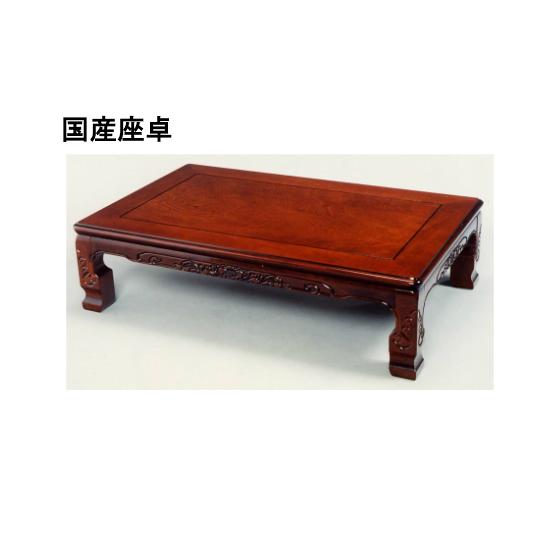 リビングテーブル 送料無料 国産 [香川]折脚 120cm幅 食卓 ちゃぶ台 テーブル ローテーブル