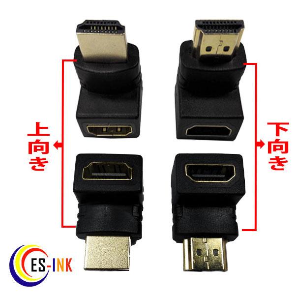関連:変換アダプタ ケーブル VGA iphone6 plus 商品 スマートフォン バッテリー 大容量 usb 3.0 lightning L型アングル下向き MHL SD microusb HDMI機器裏側のケーブル配線をスッキリさせるHDMI 大注目 上向き2種類自由選択 microSD hdmi アダプタqq