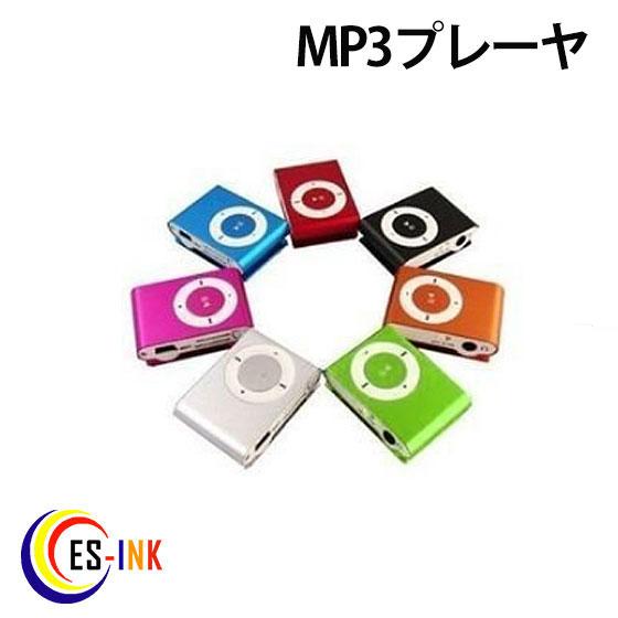(NO:A-B-12 )( メール便 対応 ) 充電式で格安 クリップMP3プレーヤー ( クリップタイプ、microSD式 ) WMA 対応 、microSDHC8GBにも 対応 まるでiPod suffle ( 関連: アイフォン5 電池 LED micro usb 車 節電 防災グッズ 緊急時 )qq