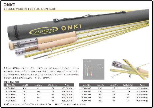 ONKI 4pcs FLY RODVON4907<ヴィジョン/VISION>