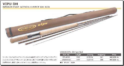 VIPU DH 4pcs FLY RODVPU41410<ヴィジョン/VISION>