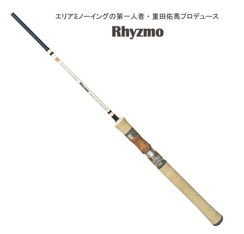在庫あり★即納可リズモRyhzmo-S62L<ハルシオン/HALCYON>