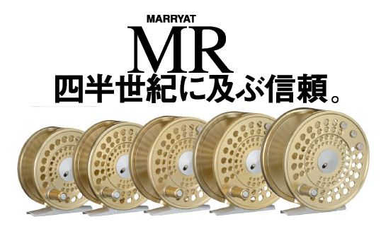 ☆ [Mariette Marryat > MR-9