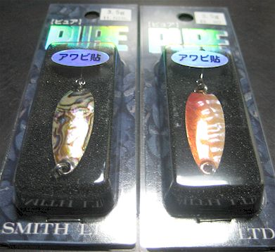 Smith Pure Shell II 5.0 g 40 mm various colors trout spoon