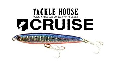CRUISE FLOATING PENCIL CRFP80<TACKLE HOUSE>