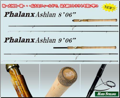 Phalanx Ashlan 806<アイビーライン/IVYLINE>
