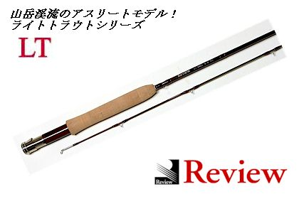 LT 6403<レヴュー/Review>