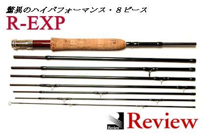 R-EXP 8656-8<レヴュー/Review>