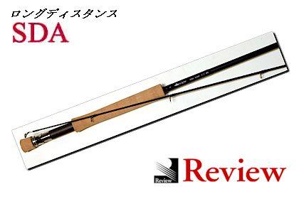 SDA 9208<レヴュー/Review>