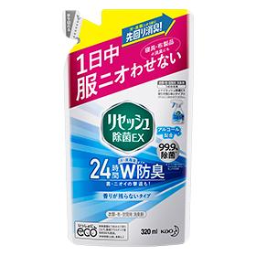 1日中服ニオわせない リセッシュ除菌EX スーパーセール期間限定 新作多数 香りが残らないタイプ つめかえ用 320mL