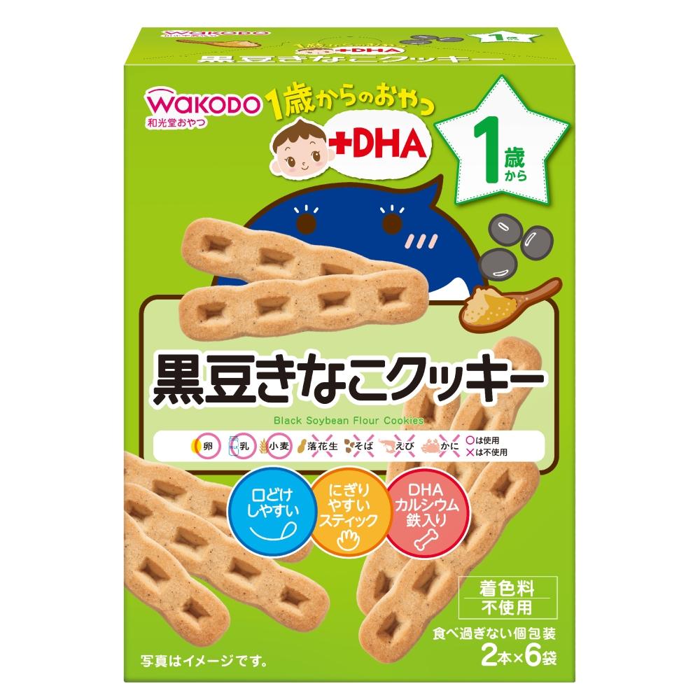 人気ショップが最安値挑戦 お子さまの月齢に合った口どけ 固さ 味付けのおやつ 希少 黒豆きなこクッキー 2本×6袋