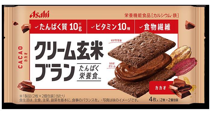 ボール販売 クリーム玄米ブラン 本日限定 カカオ 72gx6個 新発売