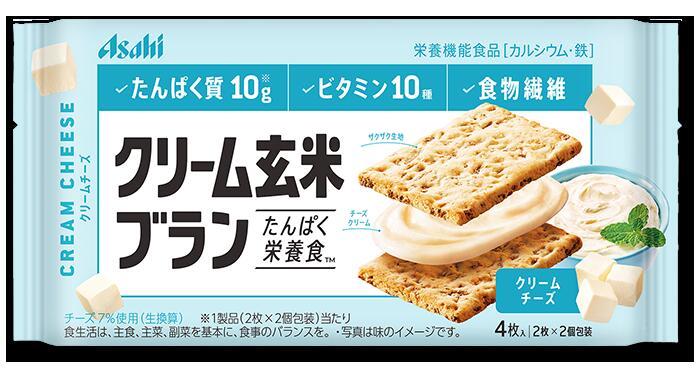 【ボール販売】 クリーム玄米ブラン クリームチーズ 72gx6個