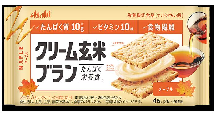 ボール販売 新品■送料無料■ クリーム玄米ブラン 72gx6個 メープル 推奨