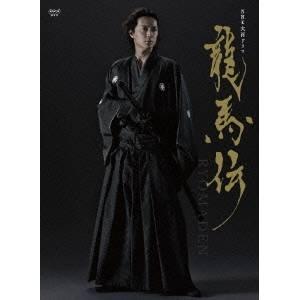【送料無料】NHK大河ドラマ 龍馬伝 完全版 Blu-ray BOX-1(season1) 【Blu-ray】