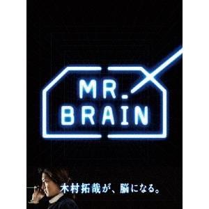 【送料無料】MR.BRAIN DVD-BOX 【DVD】