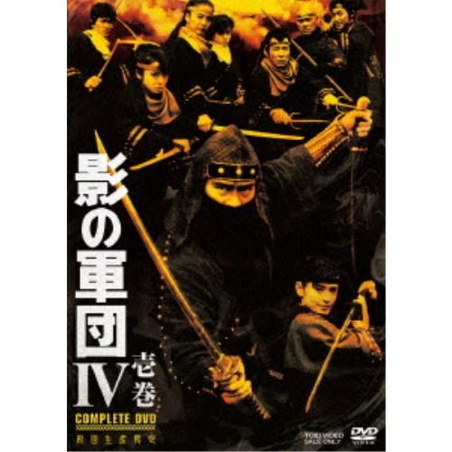 【送料無料】影の軍団IV COMPLETE DVD 壱巻 (初回限定) 【DVD】
