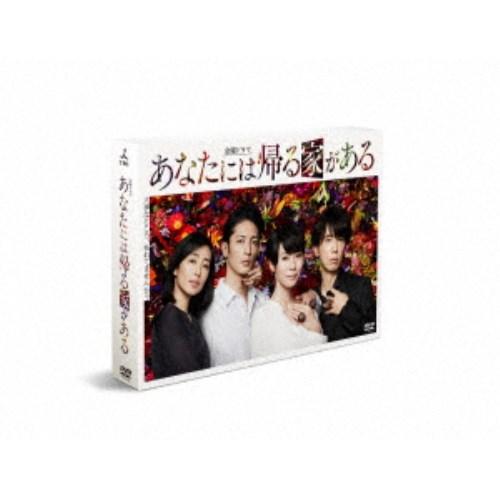 【送料無料】あなたには帰る家がある -ディレクターズカット版- DVD-BOX 【DVD】