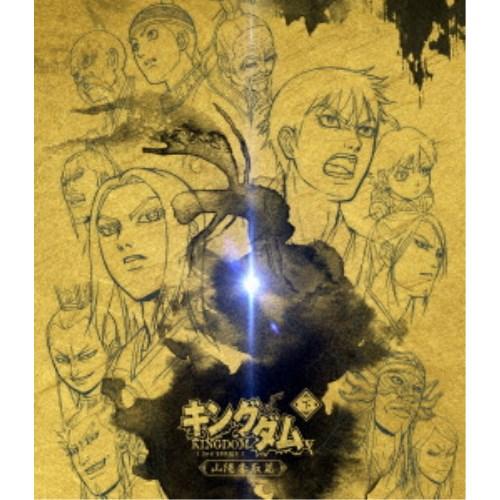 キングダムBlu-ray 驚きの値段 2020春夏新作 BOX ~山陽奪取篇~ Blu-ray