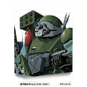 装甲騎兵ボトムズ DVD-BOXI 【DVD】