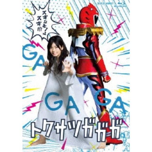 トクサツガガガ Blu-ray BOX 【Blu-ray】