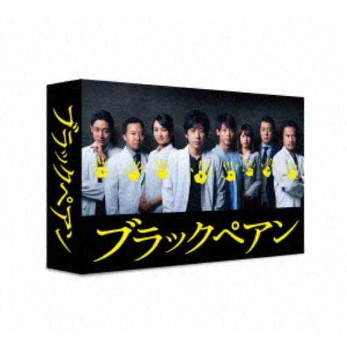 【送料無料】≪初回仕様≫ブラックペアン DVD-BOX 【DVD】