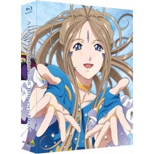 【送料無料】ああっ女神さまっ Blu-ray BOX 【Blu-ray】
