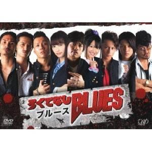ろくでなしブルース DVD-BOX 【通常版】 【DVD】